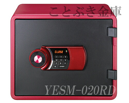 YESM-020RD