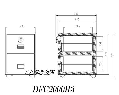 DFC2000R3
