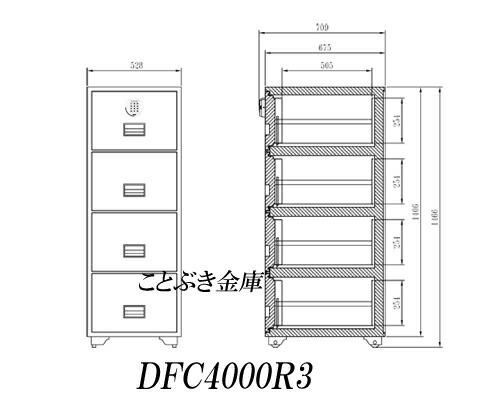 DFC4000R3