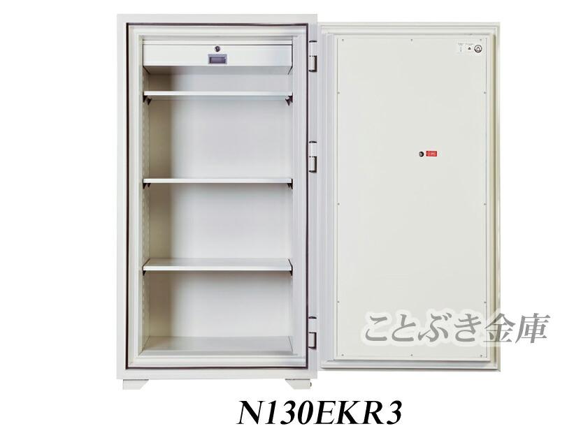 N130EKR3