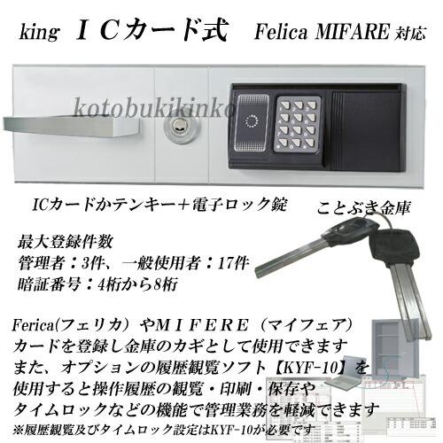 kcj51-2rfe
