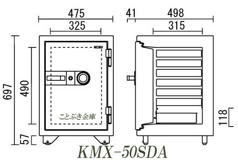 kmx-50sda