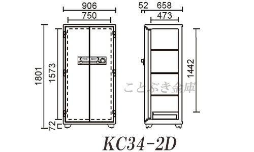KC34-2D