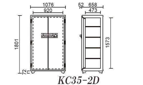 KC35-2D