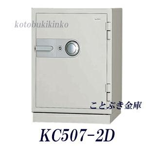 KC507-2D