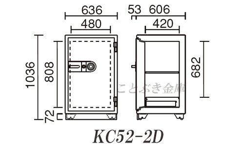 KC52-2D