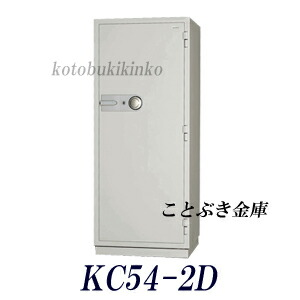 KC54-2D