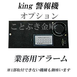 KCJ51-2D