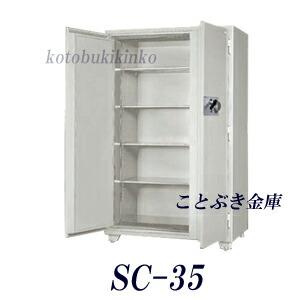 SC-35