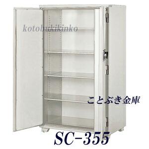 SC-355