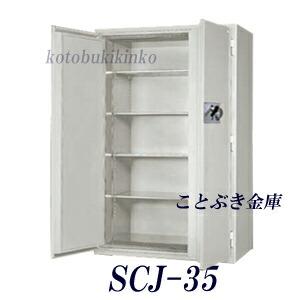 SCJ-35