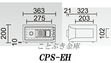 cps-eh