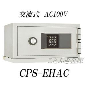 cps-ehac