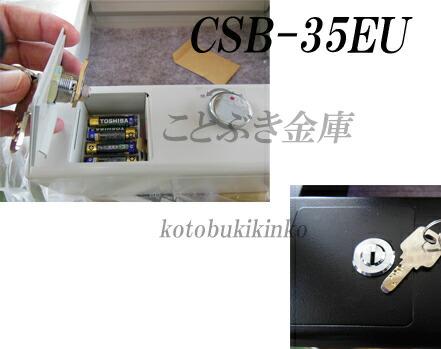 csb-35eu