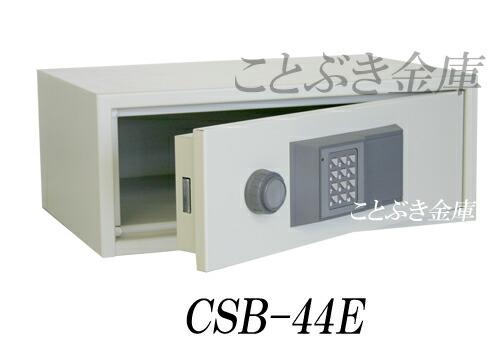 csb-44e