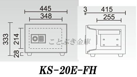 ks-20e-fh