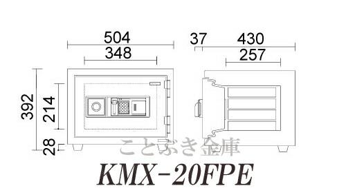 ks-20fpe
