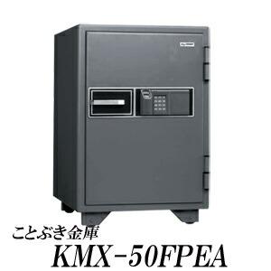 ks-50fpea