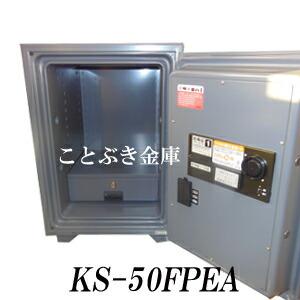 ks-50fpe
