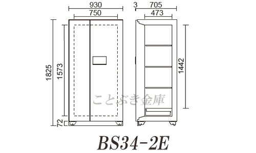 BS34-2E