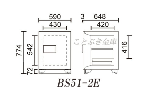BS51-2E