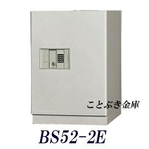 BS52-2E