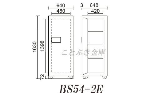 BS53-2E