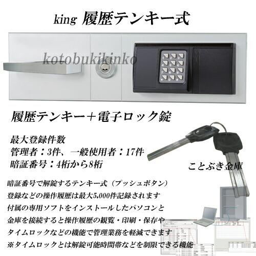 KCJ51-2ER