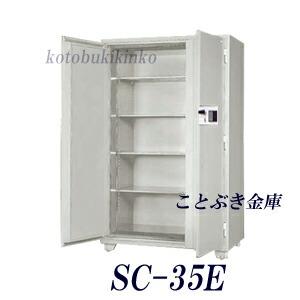 SC-35E
