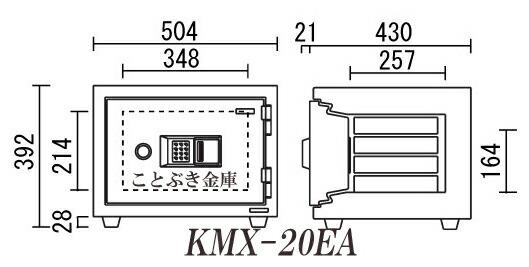 kmx-20ea