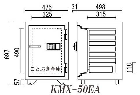 kmx-50ea