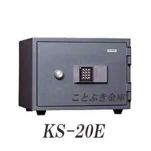 ks-20e