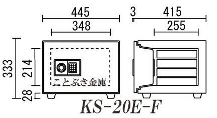 ks-20e-f