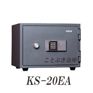ks-20ea