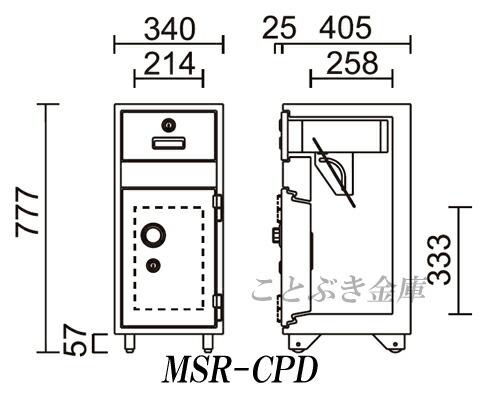 MSR-CPD