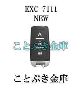 noakel-exc-7500d