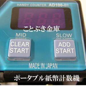ad-100-01