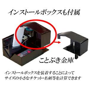 ad-100-01acbox