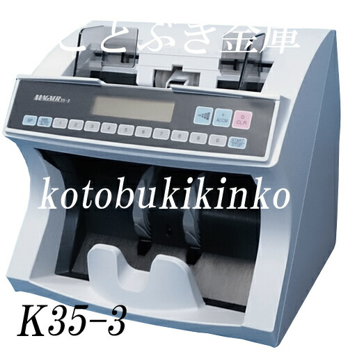 k35-3