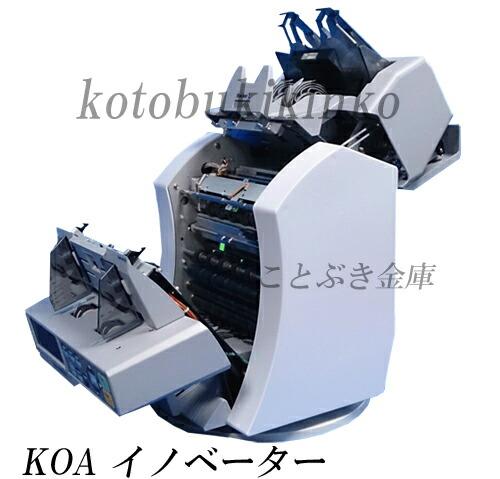 koa-innovator