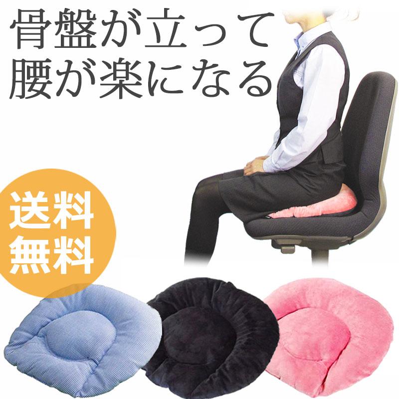 【楽天市場】「MOGU モグ バックサポーターエイト」全6色 ...