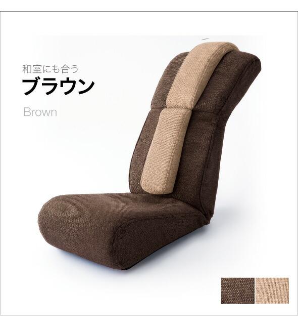 和室にも合う、ブラウン。Brown