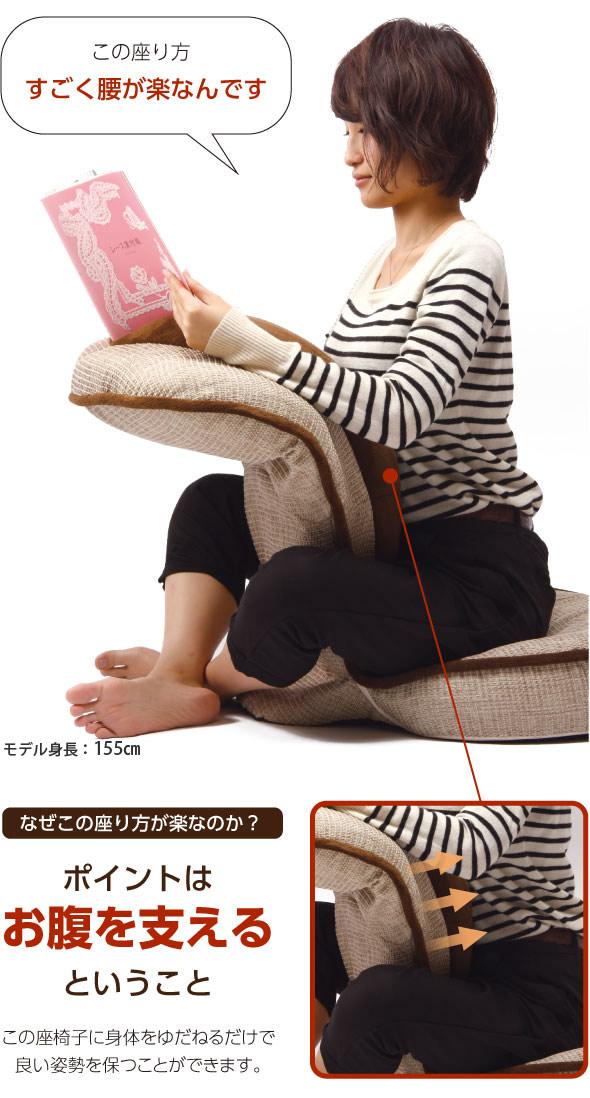 背筋がGUUUN! 美姿勢座椅子 Exeboat エグゼボートに女性が本を読みながら背もたれ部分にお腹をあてて座っている。ポイントはお腹を支えるということ。この椅子に身体をゆだねるだけで良い姿勢を保つことができます。