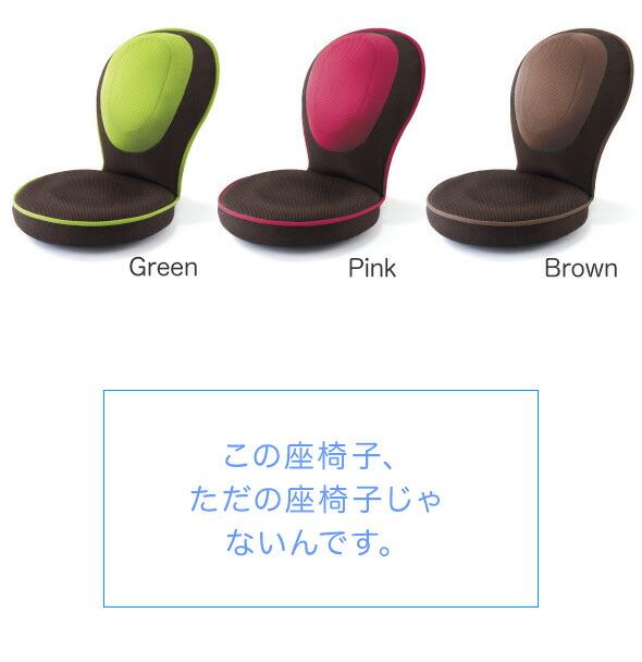 背筋がGUUUN 美姿勢座椅子 コンパクト グリーン・ピンク・ブラウン