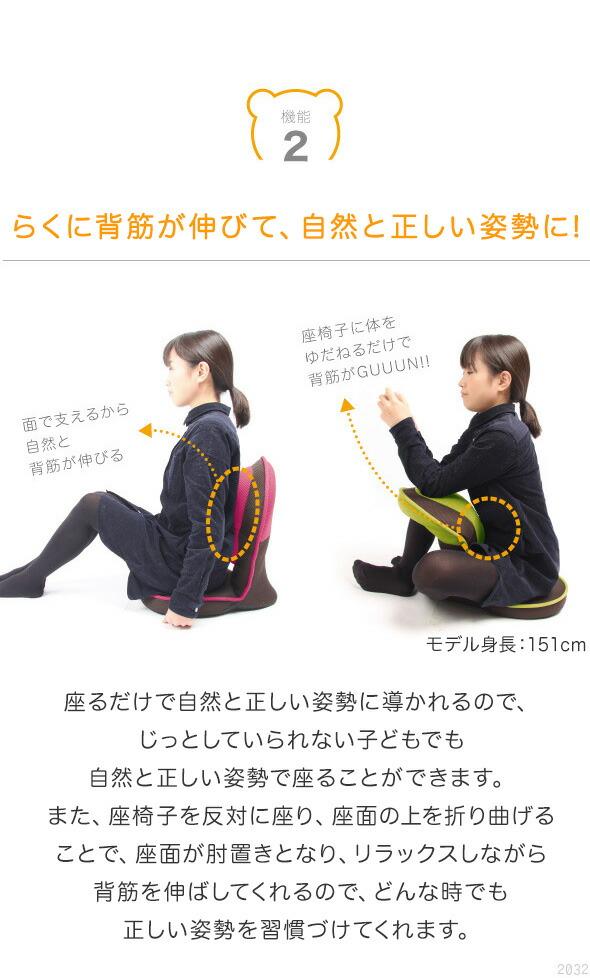 背筋がGUUUN 美姿勢座椅子 コンパクト らくに背筋が伸びて、自然と正しい姿勢に。