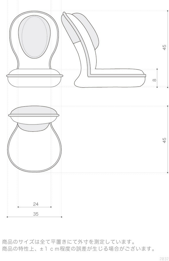 背筋がGUUUN 美姿勢座椅子 コンパクト サイズ表記2