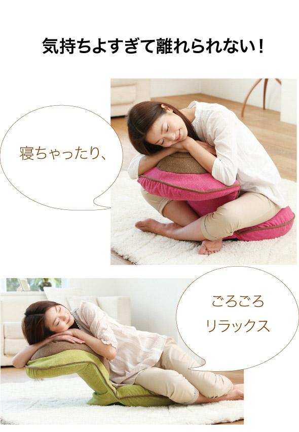 気持ちよすぎて離れられない!寝ちゃったり、ごろごろリラックス、読書にも