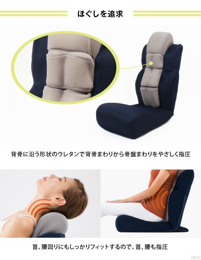 背骨に沿う形状のウレタンで背骨まわりから骨盤まわりをやさしく指圧 骨盤ポール座椅子 のび〜る
