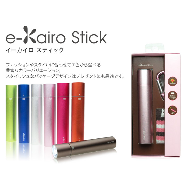 e-kairo stick