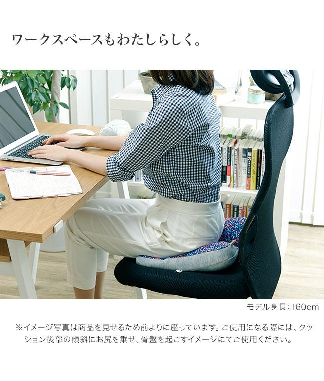 jimu fabジムファブ クッション 美姿勢サポートクッション オフィス用サポートクッション ワークスペースも私らしく